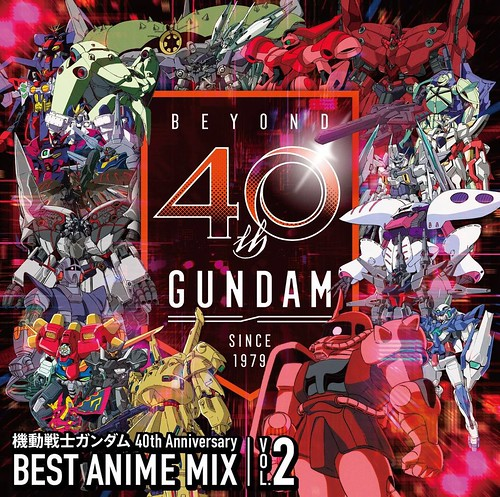 Mobile Suit Gundam 40th Anniversary BEST ANIME MIX 2
