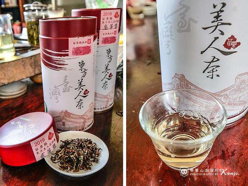 miaoli-tea-16