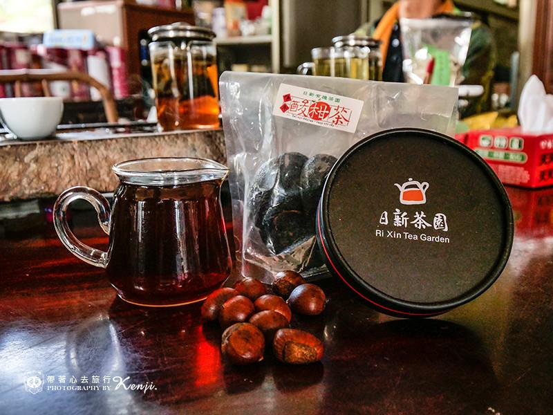 miaoli-tea-13