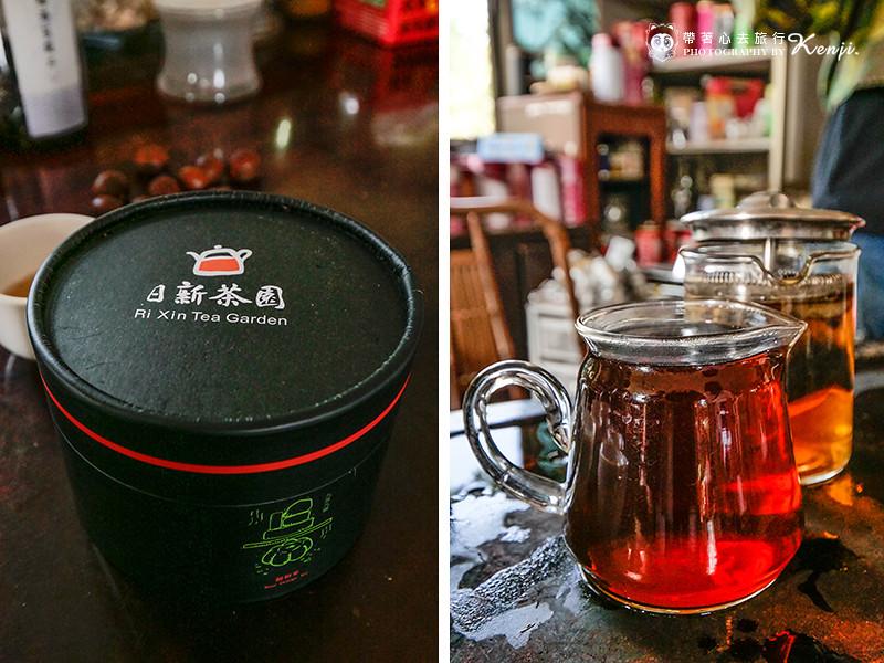 miaoli-tea-15