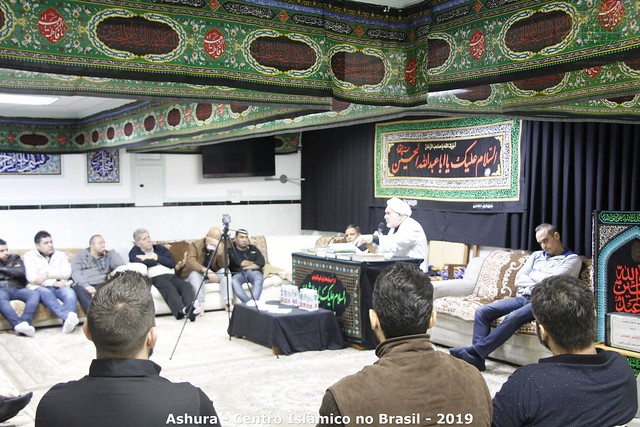 Ashura no Centro Islâmico no Brasil (2019)