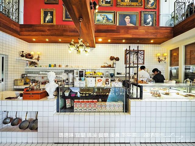 瑪德琳 宜蘭 礁溪 餐廳 美食 下午茶