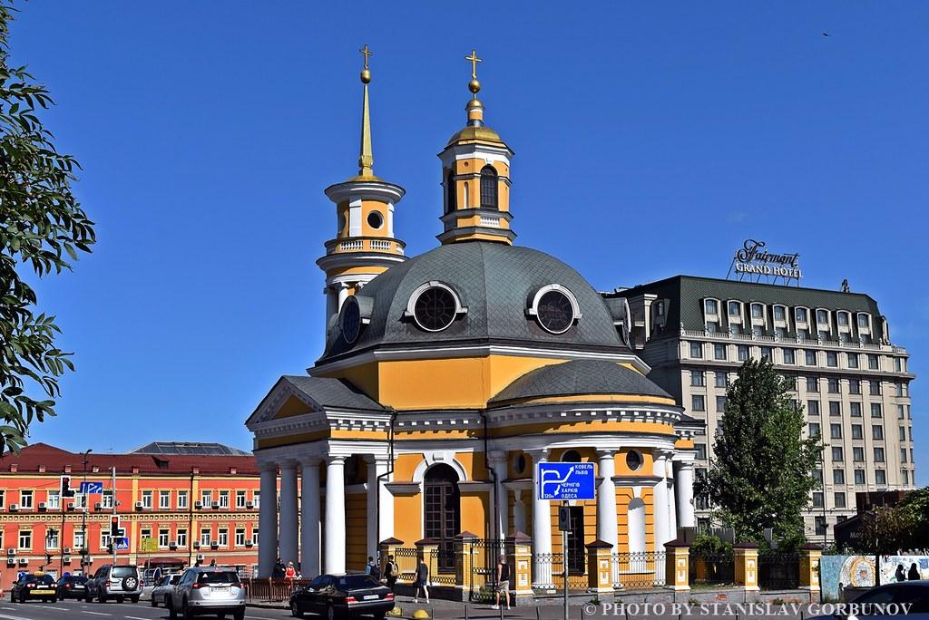 kyiv19