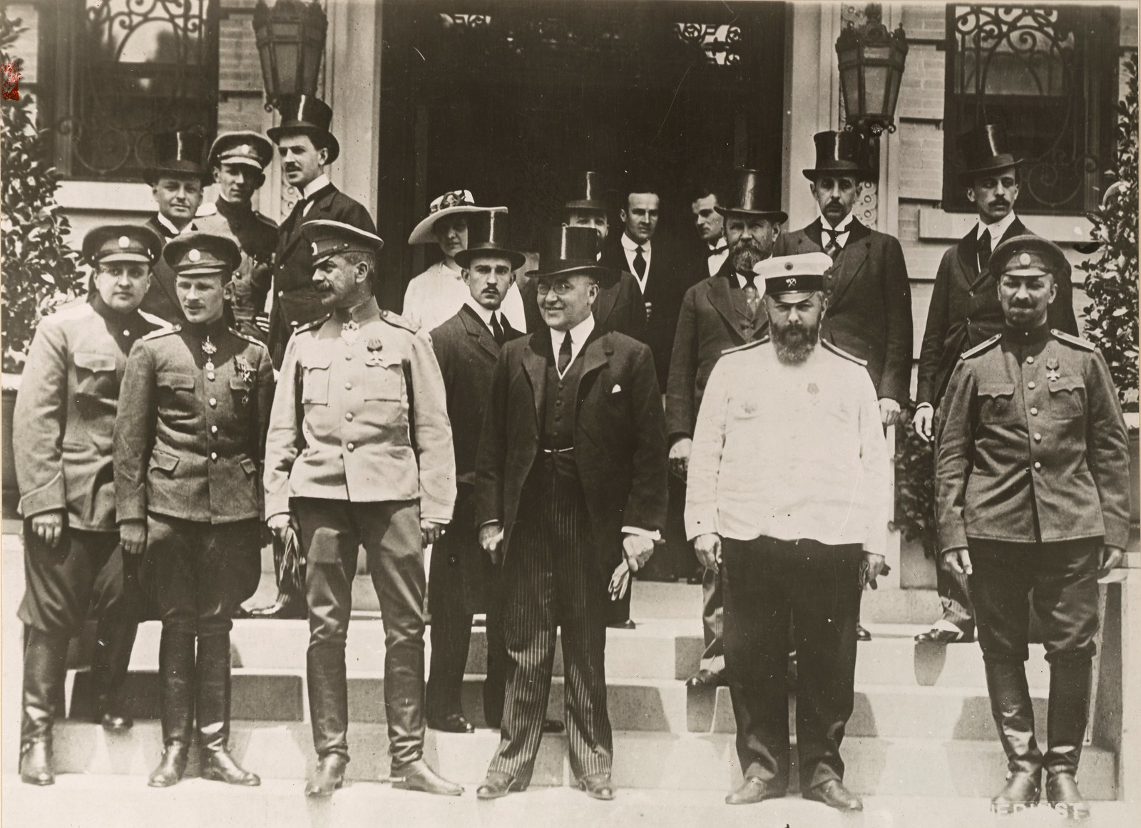 23. Российская комиссия в Вашингтоне
