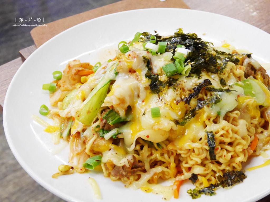新店大坪林站朝鮮味韓式料理韓國餐廳推薦 (1)