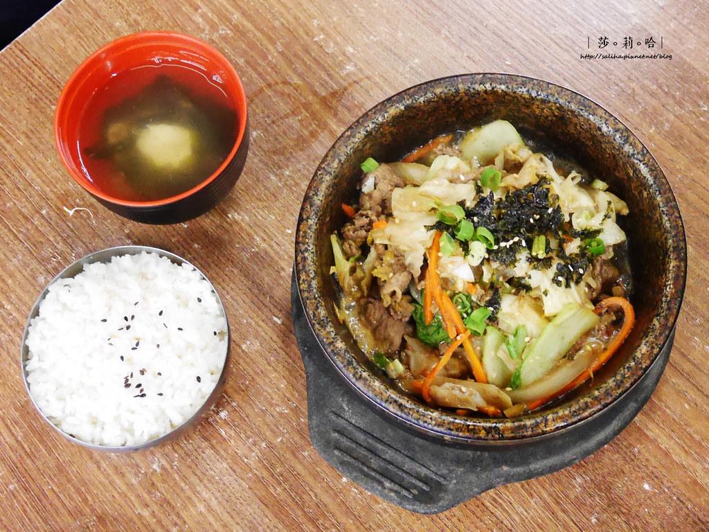 新店大坪林站好吃朝鮮味韓國餐廳韓式料理個人小火鍋 (6)