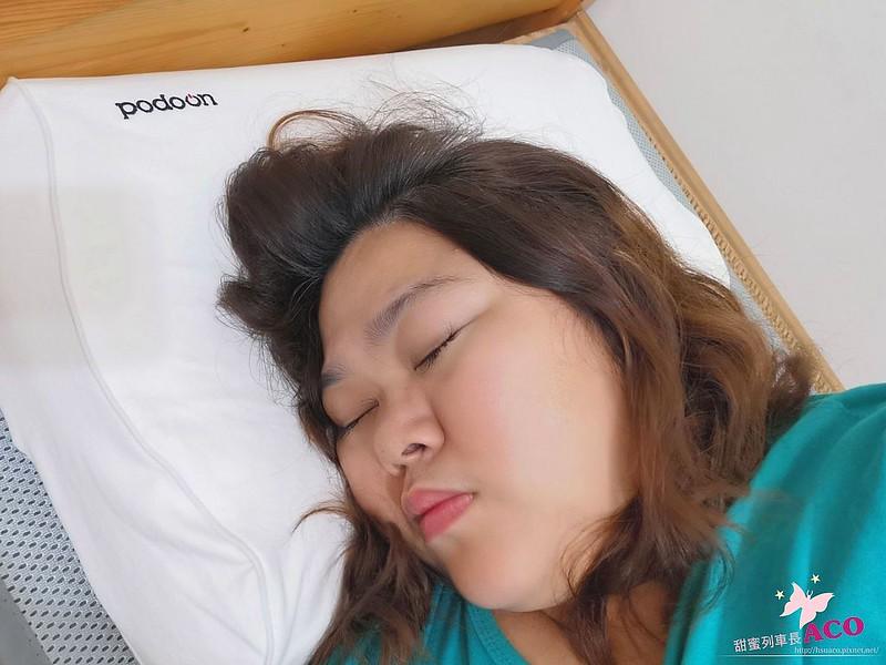 podoon 枕頭推薦7