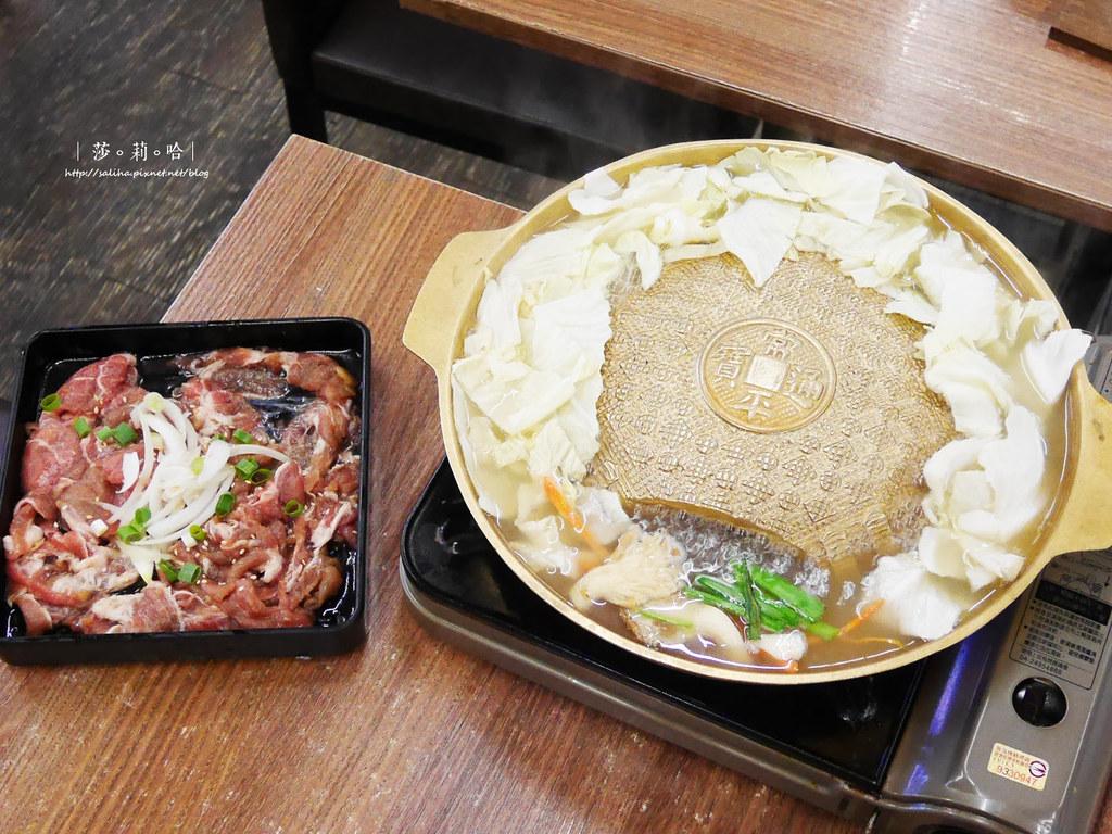 新店大坪林站朝鮮味韓國料理韓式銅盤烤肉好吃餐廳 (2)