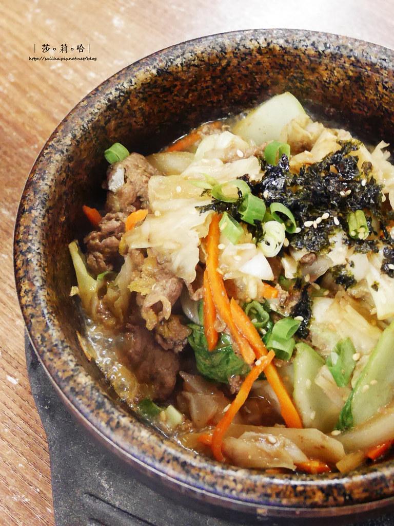 新店大坪林站好吃朝鮮味韓國餐廳韓式料理個人小火鍋 (5)