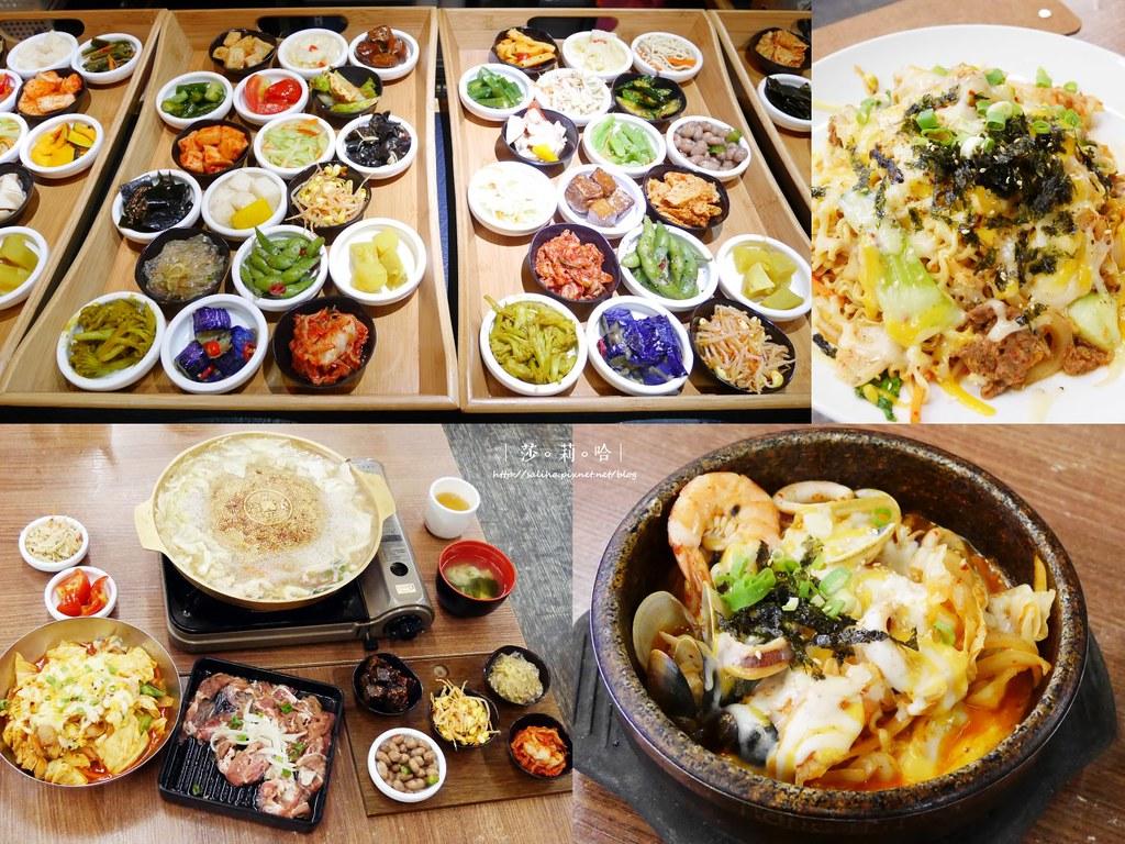 新店餐廳推薦朝鮮味韓國料理小菜吃到飽有素食食記
