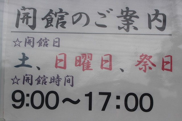 yamamiya-gosyuin001