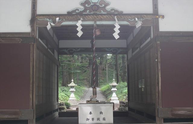 yamamiya-gosyuin008
