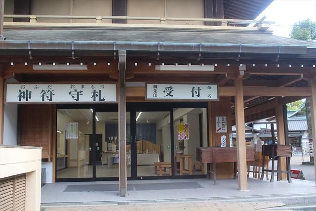 shizuokasengen-gosyuin010