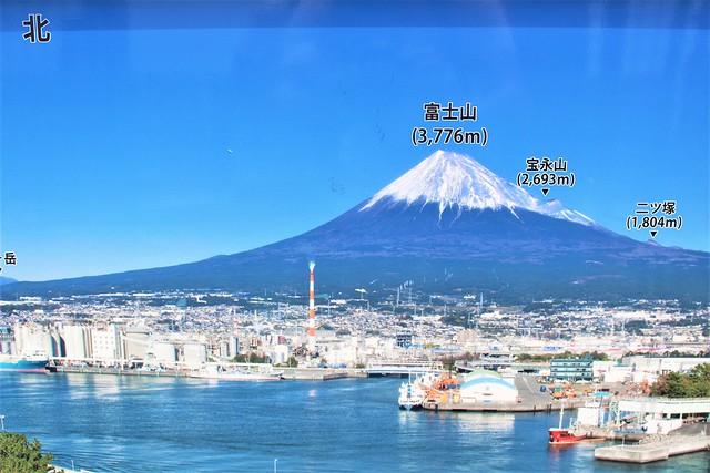 ryukouji-gosyuin028