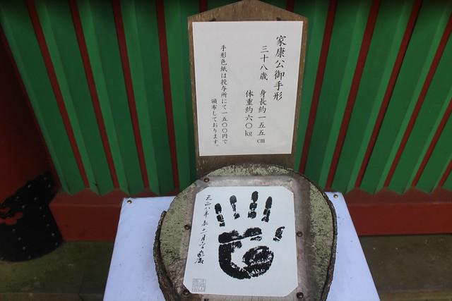 kunozan-gosyuin049