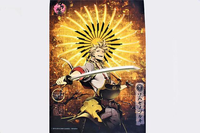 kunozan-gosyuin046