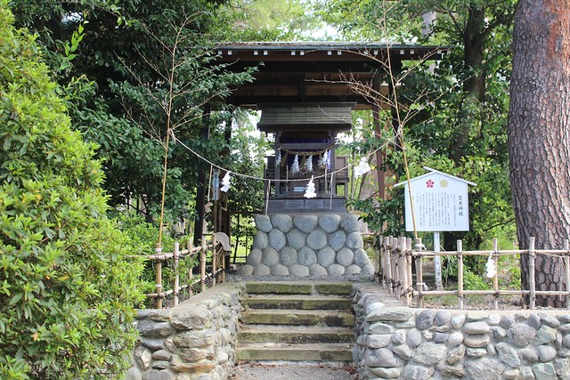 mitsuketenjin-gosyuin022