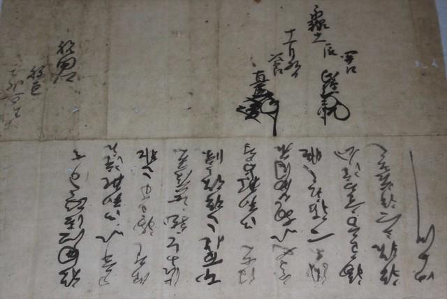 hachisaki-gosyuin016