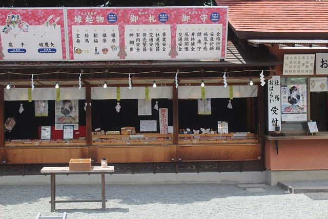 fujirokusho-gosyuin001