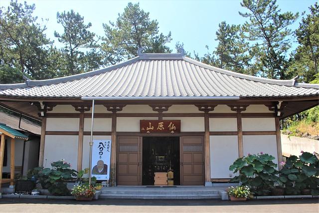 ryukouji-gosyuin012