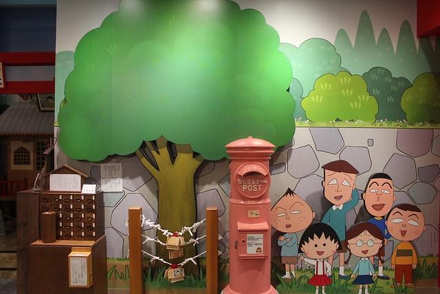 chibimaruko-gosyuin005