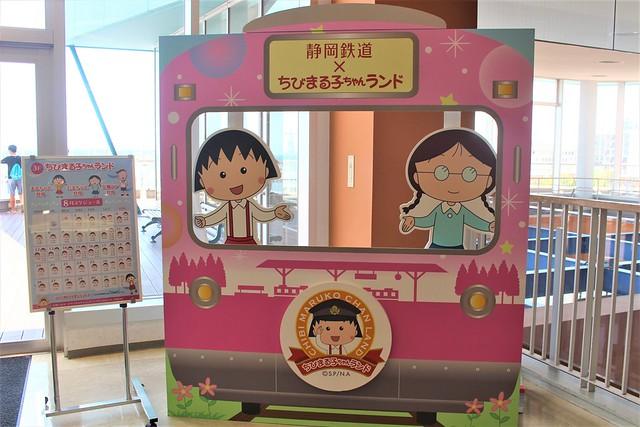 chibimaruko-gosyuin013