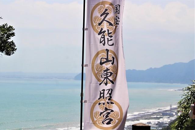 kunozan-gosyuin018