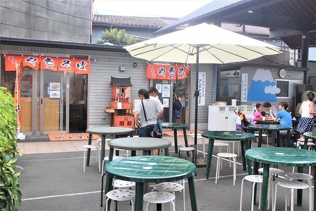 fujisanhongu-gosyuin012