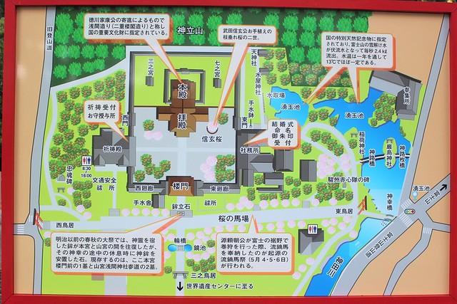 fujisanhongu-gosyuin040