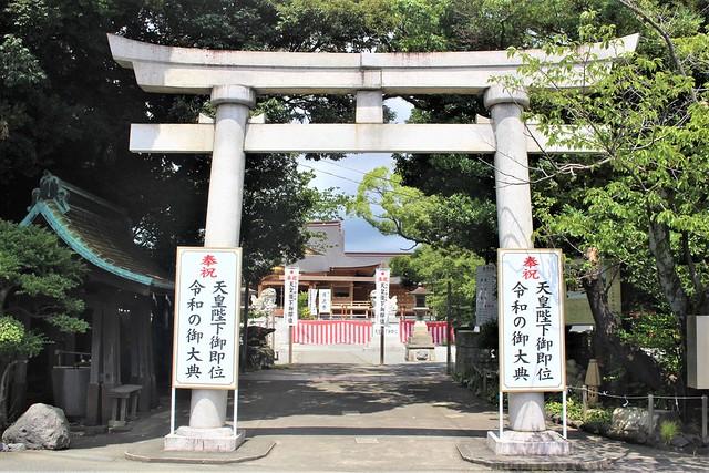 fujirokusho-gosyuin011