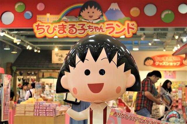 chibimaruko-gosyuin016