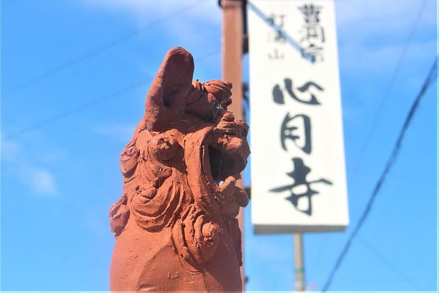 shingetsuji-gosyuin004