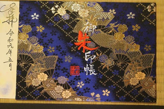 chotokuji-gosyuin001