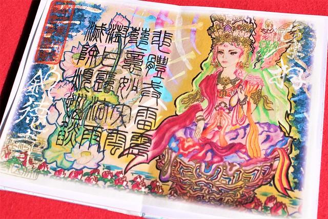 chotokuji-gosyuin009