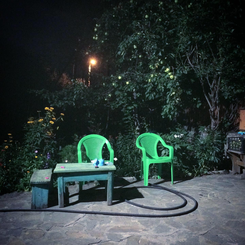 Наш двор
