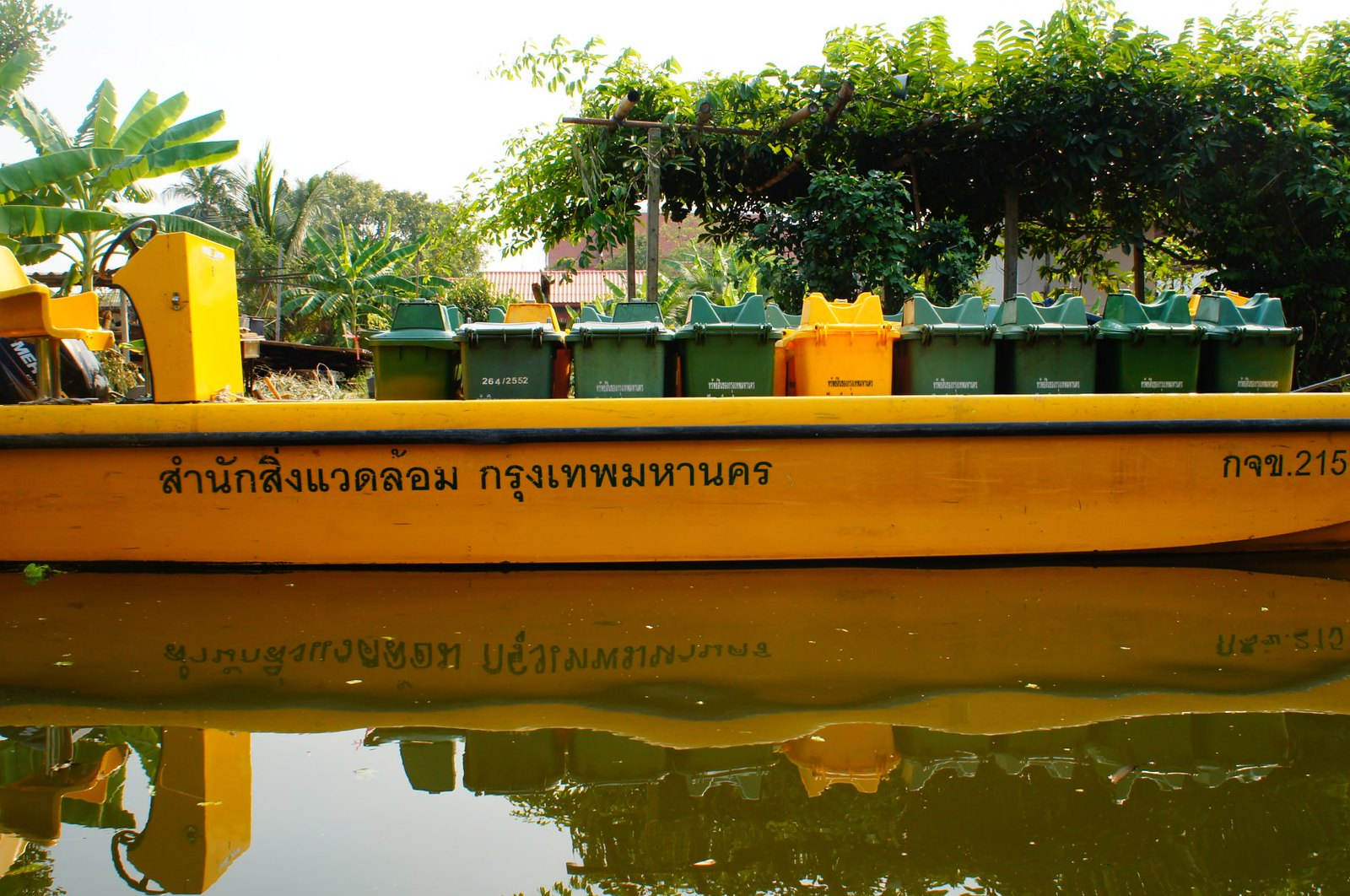 Floating rubbish collection