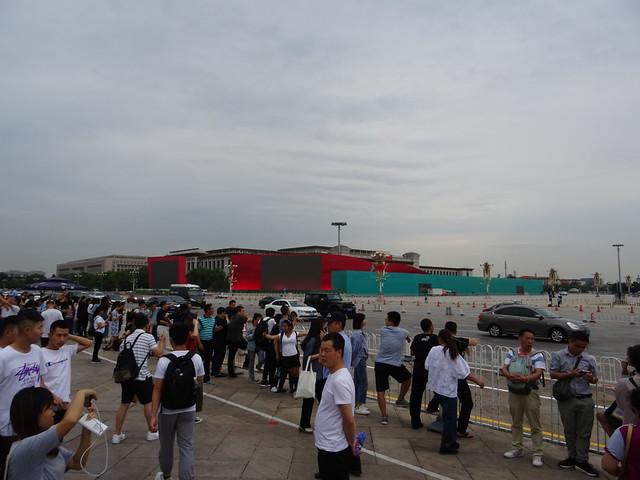 Tiananman Square