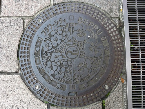 Beppu Oita, manhole cover 14 (大分県別府市のマンホール14)