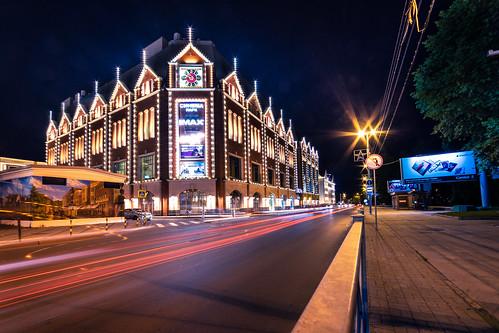 Cinema Park - Kaliningrad