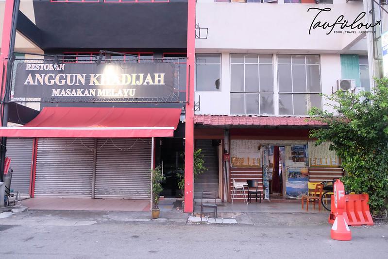 Po Cha Korean Restaurant (1)