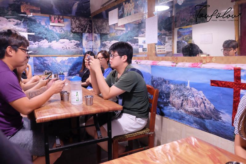 Po Cha Korean Restaurant (6)