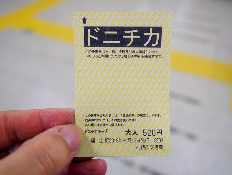 P1134865