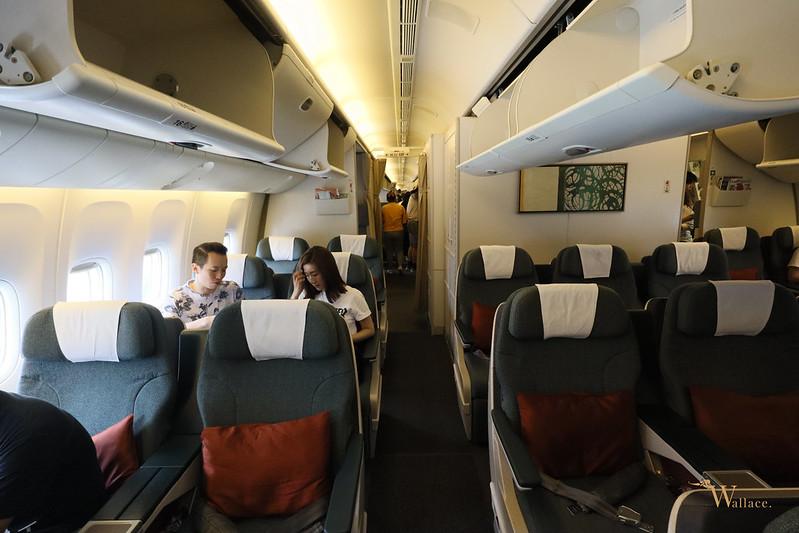 國泰航空商務艙