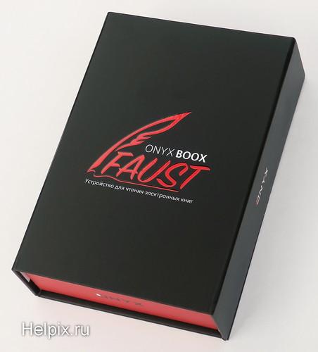 onyx-boox-faust-box-top-1235
