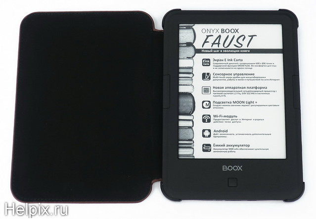 onyx-boox-faust-open-1322