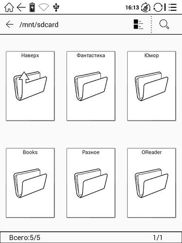 onyx-boox-faust-library-folders