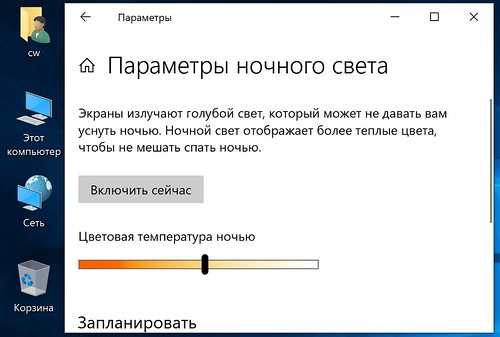 windows-warm-1166
