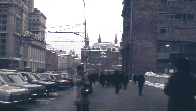 Moscú 1977 URSS - Moscow 1977 USSR