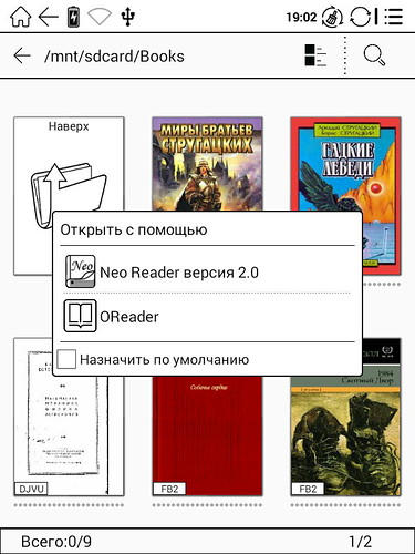 onyx-boox-faust-neo-reader