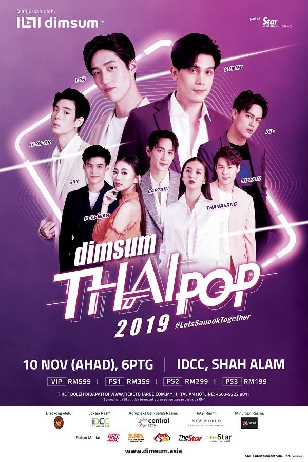 (BM) resize_dimsum Thai Pop 2019